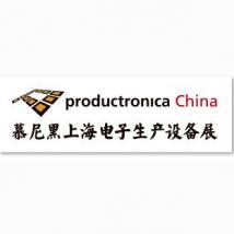 慕尼黑上海电子生产设备展