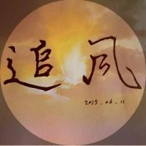zhuifeng3636