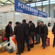 PCB行业融合新媒体