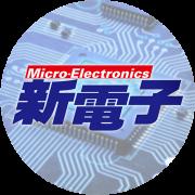 新电子科技杂志Micro-Electronics Magazine