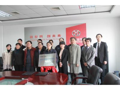 英飞凌助力中国新能源汽车本土研发
