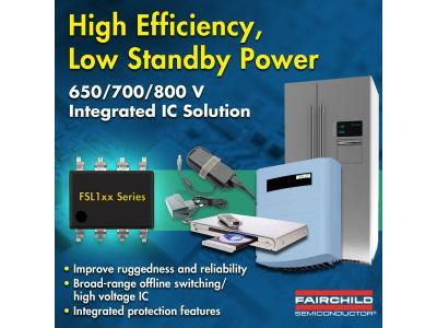 飞兆推出FSL1x系列二合一功率开关封装解决方案