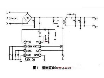 恒流LED驱动系统的设计方案