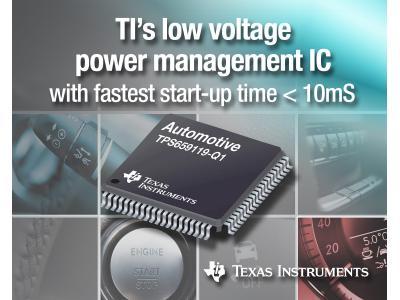 TI推出TPS659119-Q1 AEC-Q100低电压电源管理单元