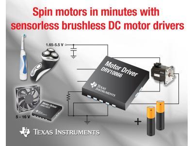 德州仪器无传感器无刷 DC 电机驱动器助力在几分钟内启动电机