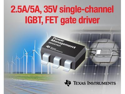 德州仪器栅极驱动器旨在满足IGBT与SiC FET需求