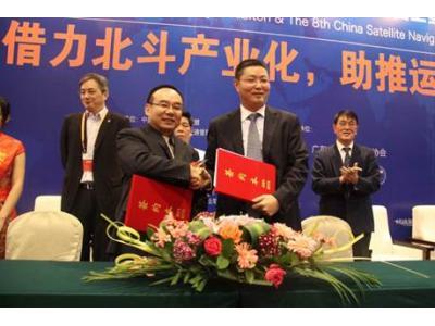 赛格导航与泰斗微电子签署战略合作协议