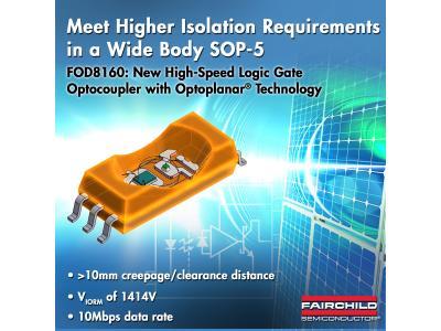 飞兆半导体的高速逻辑栅极光电耦合器