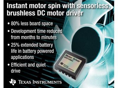 德州仪器推出BLDC电机驱动器DRV10963