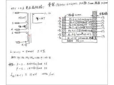 五步轻松搞定LED照明电源单级PFC高频变压器设计