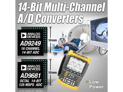 ADI公司发布两款14位数模转换器AD9249和AD9681