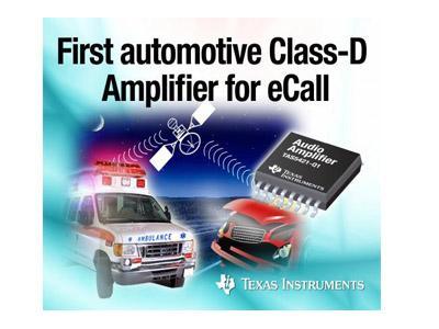德州仪器推出车载资讯系统的全面集成型音频放大器