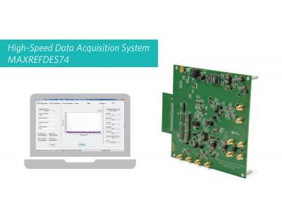 Maxim推出高速、18位数据采集系统参考设计MAXREFDES74