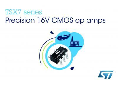 意法半导体推出TSX7系列高精度16V运算放大器