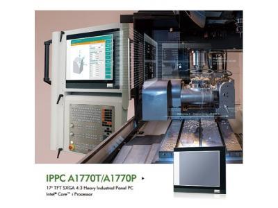 新汉新型工业平板电脑配有一体机械设计和多功能的选择