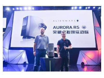 VR游戏大行其道,Alienware携全新产品亮相ChinaJoy