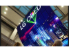 LG卖出OLED面板生产设备,韩国业内为啥这么紧张?