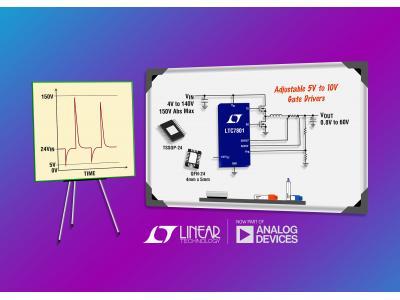 ADI推出高压非隔离式同步降压型开关稳压器控制器 LTC7801