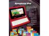 """朝鲜公司推""""盗版""""iPad,这性能叫这名合适吗?"""