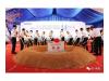 安川(中国)机器人第三工厂在江苏常熟开工奠基