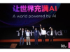 """杨元庆在联想给刘军布置的AI作业是""""纸上谈兵""""?"""