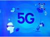 国内5G商业落地步骤已明确,高通能力依然无人匹敌?