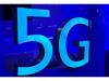 中国5G进入第二阶段测试,是德/罗德/联仪/展讯/MTK等均参与在内
