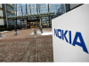 "Nokia Go智能手环开卖,外观让人想""吐槽"""