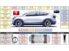 图文分析特斯拉纯电动汽车材料供应商,国产锂电池有多牛?
