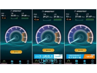 一加5/荣耀9/魅族Pro 7 WiFi性能实测对比,骁龙835碾压麒麟960/Helio X30?
