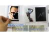 推荐魅蓝Note6/ivvi V3/金立 S10/一加手机5,拍照手机性价比之王