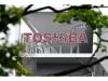 东芝出售内存芯片业务子公司,苹果得到了什么?