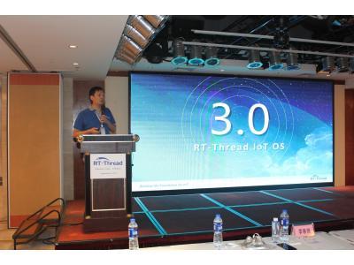睿赛德电子科技推出全新RT-Thread 3.0自主物联网操作系统