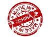 3D打印行业如何打响中国品牌