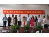 华南理工大学-鼎阳科技现代电子测量联合实验室揭牌仪式圆满落幕
