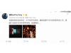 魅族靠Pro 7就想拿下2017年,梦想旗舰明年会来吗?