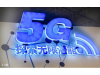 5G速度达到几十Gb/s,能用来做什么?