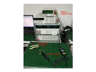 如何验证电流探头的可靠性?