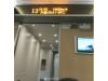 """复兴号高铁闹""""速度乌龙"""",网友评论亮了"""