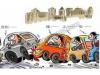 每天有3500人死于车祸,自动驾驶势在必行