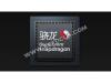 """骁龙845/麒麟980/苹果A12配置信息大猜想,2018年的""""芯""""战争"""