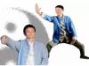 吴老师撩NB-IoT(9)| NB-IoT大连接之乾坤大挪移,每个基站都别想偷懒