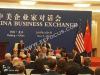 特朗普访华结束,中美2535亿大单都干了啥?