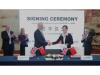 Teledyne e2v与北京空间机电研究所(BISME)在中国国际工业博览会签订战略合作协议