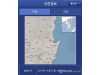 韩国遭遇有史以来第二大地震,半导体业会遭殃?