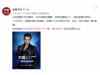 荣耀V10在11月28日发布,搭载麒麟970?