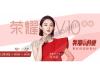 """华为荣耀V10发布会回顾:麒麟970定义""""我爱AI的快"""""""