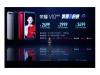 """荣耀V10评测:给手机界的""""高原反应""""带来了氧气"""