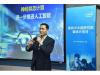 英特尔举行中国研究院开放日,揭秘数据时代的科技引擎