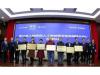 腾讯杭州AI实验室揭牌,专攻AI+医疗